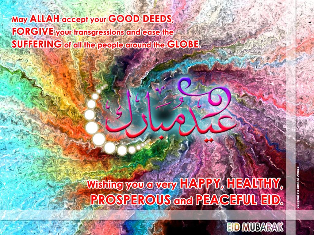 eid greetings by jamil ali - Polling for Islamic sec Sep2010